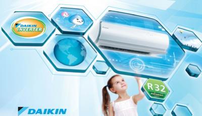 งานแสดงนวัตกรรมระบบปรับอากาศ Daikin Explorium