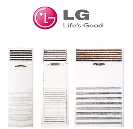 แอร์แอลจี (LG) แบบตู้ตั้งพื้น เย็นเร็ว ภายใน 3 นาที