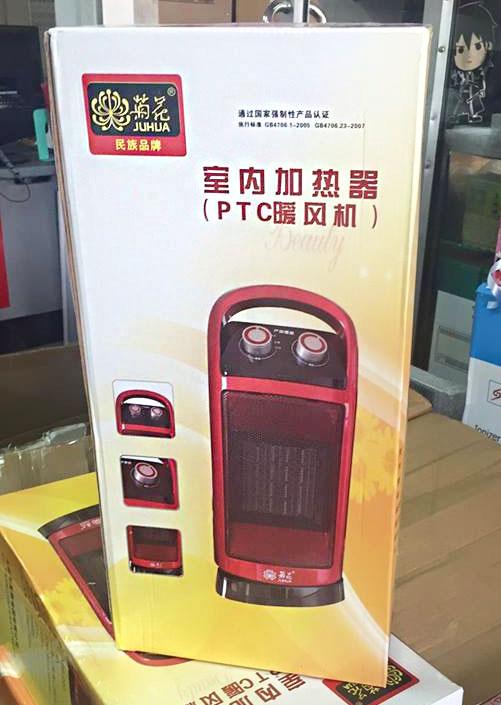 ฮีตเตอร์ไฟฟ้า (Heater) ขนาดกลาง นำเข้ายี่ห้อ CETUS
